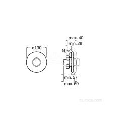 Fluent порционно-нажимной 5A9A24C00 Roca