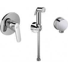 Гигиенический душ Ideal Standard HYGIENIC PROMO SET B0040AA