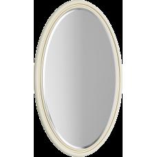 """""""Borgia"""" панель с зеркалом 100, цвет слоновая кость с патиной золото BOR0210BG"""