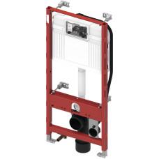 Застенный модуль TECEprofil со смывным бачком Uni, для унитаза-биде TOTO Neorest AC/EW, высота 1120 мм (9300044)